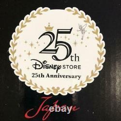 Disney Dumbo & Jumbo Snow Globe with music box store 25th anniversary limited